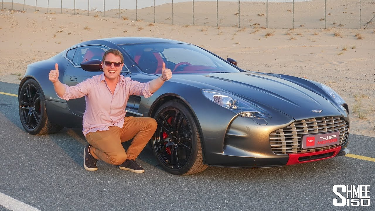 This Is Why The One 77 Q Series Is My Favourite Aston Martin Youtube