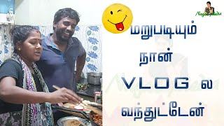 Full day vlog / A day in my life / Cooking vlog / Nagalakshmi re entry vlog / Funny vlog/couple vlog