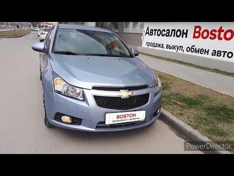 Chevrolet Cruze 2011г.1,6 МТ (109л.с.) , видеообзор от Юрия Грошева, автосалон Boston1 HD 720p
