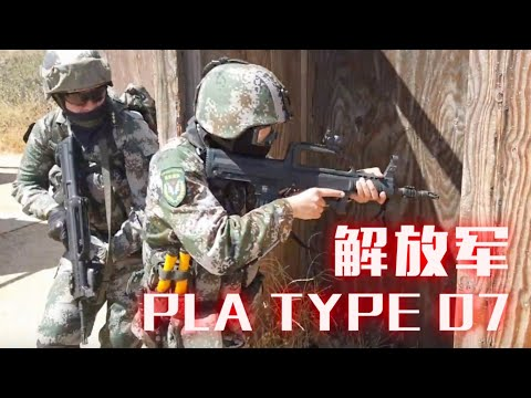 Far East Tactical: PLA Type 07 Kits (Featuring the Real Sword Type 97 Airsoft gun)