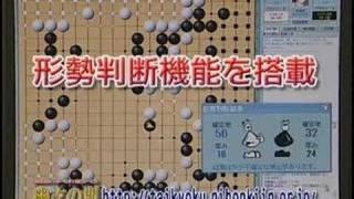 日本棋院ネット対局 幽玄の間 紹介映像