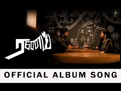 Ranam | Independent Album Song | Praba | Roshini | Cop Sri | Karthik Ram