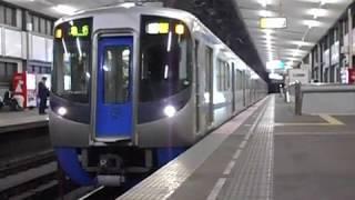 西鉄天神大牟田線急行列車(3000系)・薬院駅を発車