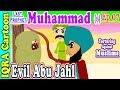 Prophet Muhammad (s) Ep 07 | Abu Jahl :- Torturing Against Muslims