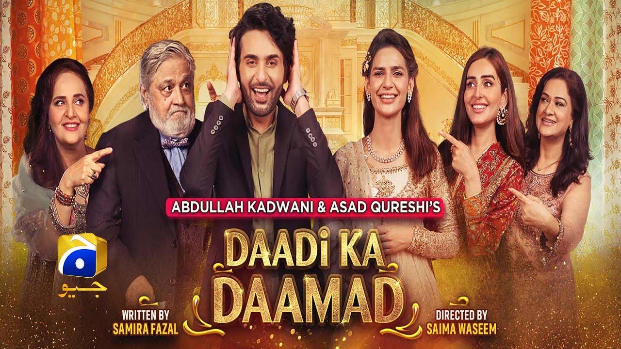 Daadi Ka Daamad | Telefilm | Eid Special | Madiha Imam | Affan Waheed | Har Pal Geo