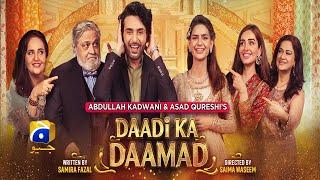 Daadi Ka Daamad   Tęlefilm [Eng Sub]   Eid Special   Madiha Imam   Affan Waheed   Har Pal Geo