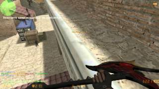 Counter-strike 1.6 зомби сервер №47