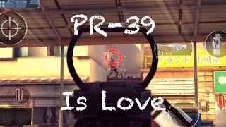 PR-39 FFA Battle - Live Commentary - Modern Combat 5 (MC5) Favorite...