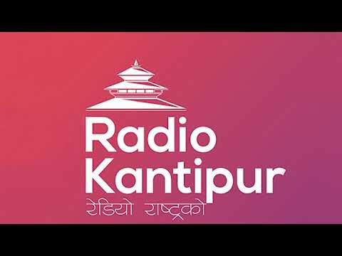 The Opening Page | Radio Chat Show - 13 November 2017