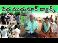 Peddamuddunoor Dance | Midde Boys Dance | Manjula Marriage | Theenmar Dance | Nagarkurnool Dance