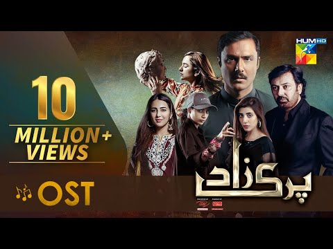 Parizaad   Full OST   HUM TV   Drama