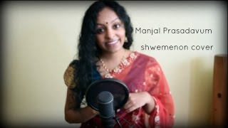 Manjal Prasadavum (tribute to late ONV Kurup) (Malayalam song cover)