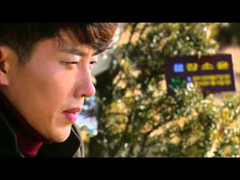 [HOT] 폭풍의 여자 65회 - '소윤아 어떻게든 정임씨 내가 지켜줄게' 라고 말하는 현우! 20150130