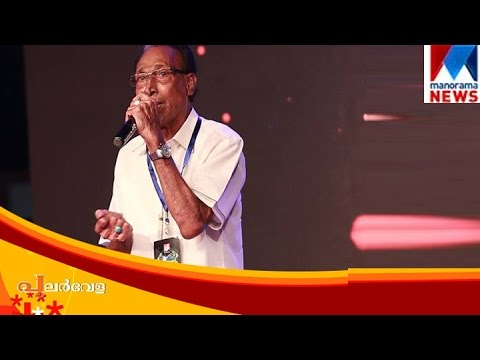 Eranholi Moosa  shares his journey of becoming a mapilapattu singer | Manorama News