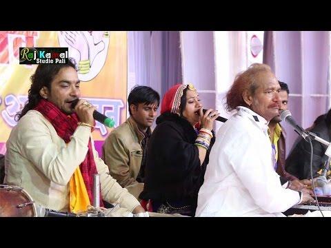 moinuddin manchala,mahendra singh rathore,asha vaishnav l varahi mata ji bagana live 2017