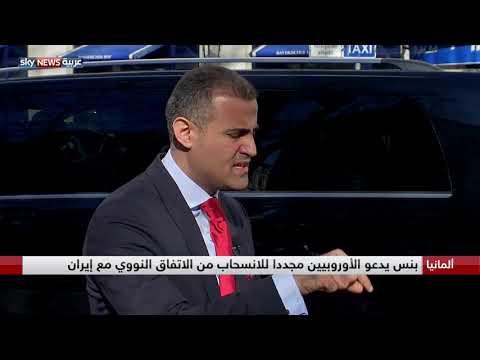 محمد عبدالله الحضرمي: حل الأزمة الإنسانية في اليمن يأتي عبر التوصل إلى سلام  - نشر قبل 51 دقيقة