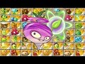Plants Vs Zombies 2 Epic Hack Team Plants Starting Boost Ultimate Power Up Part 6 mp3