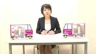 Repeat youtube video 【第一回】女性アナウンサー桐嶋永久子が皆様への質問にお答えいたします。