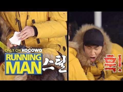 Lee Si Young's Punch Punishes Lee Kwang Soo!! [Running Man Ep 431] Mp3