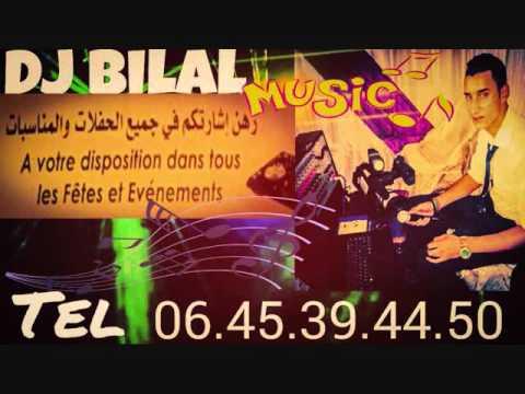 cha3bi masri mp3