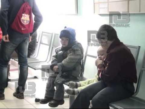 Запись на прием к врачу 31 детская поликлиника