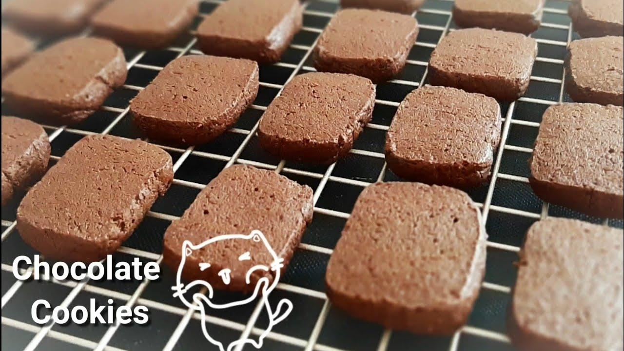 2料做【巧克力餅乾】香濃酥脆 成本熱量統計🍪2 Ingredients Chocolate cookies (+calorie)🍪材料2つでチョコクッキーの作り方とカロリー