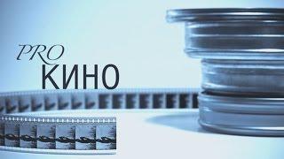 Киноляпы в фильме: Секс в большом городе.