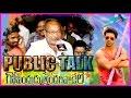 Govindudu Andarivadele Public Talk Review Response Ram Charan, Srikanth, Kajal Aggarwal