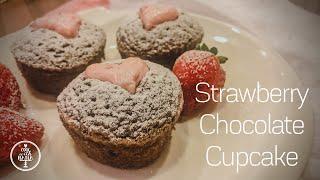 Simple Chocolate Cupcake Recipe for Valentine's Day | ASMR 4K Baking