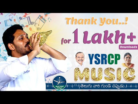 YSRCP Music - Apps on Google Play