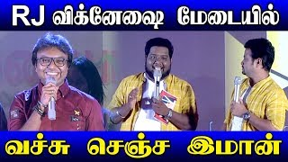 D Imman speech