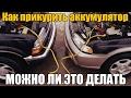 какие песни можно в машину