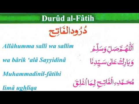 Download Durood Explorer - Durood Al-Fatih
