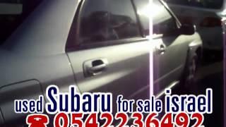 Subaru Субару продажа трейд-ин тел 0542236492 Израиль