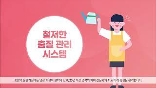 [화훼 종사자 필독] 꽃 온라인 도소매 플랫폼 '…