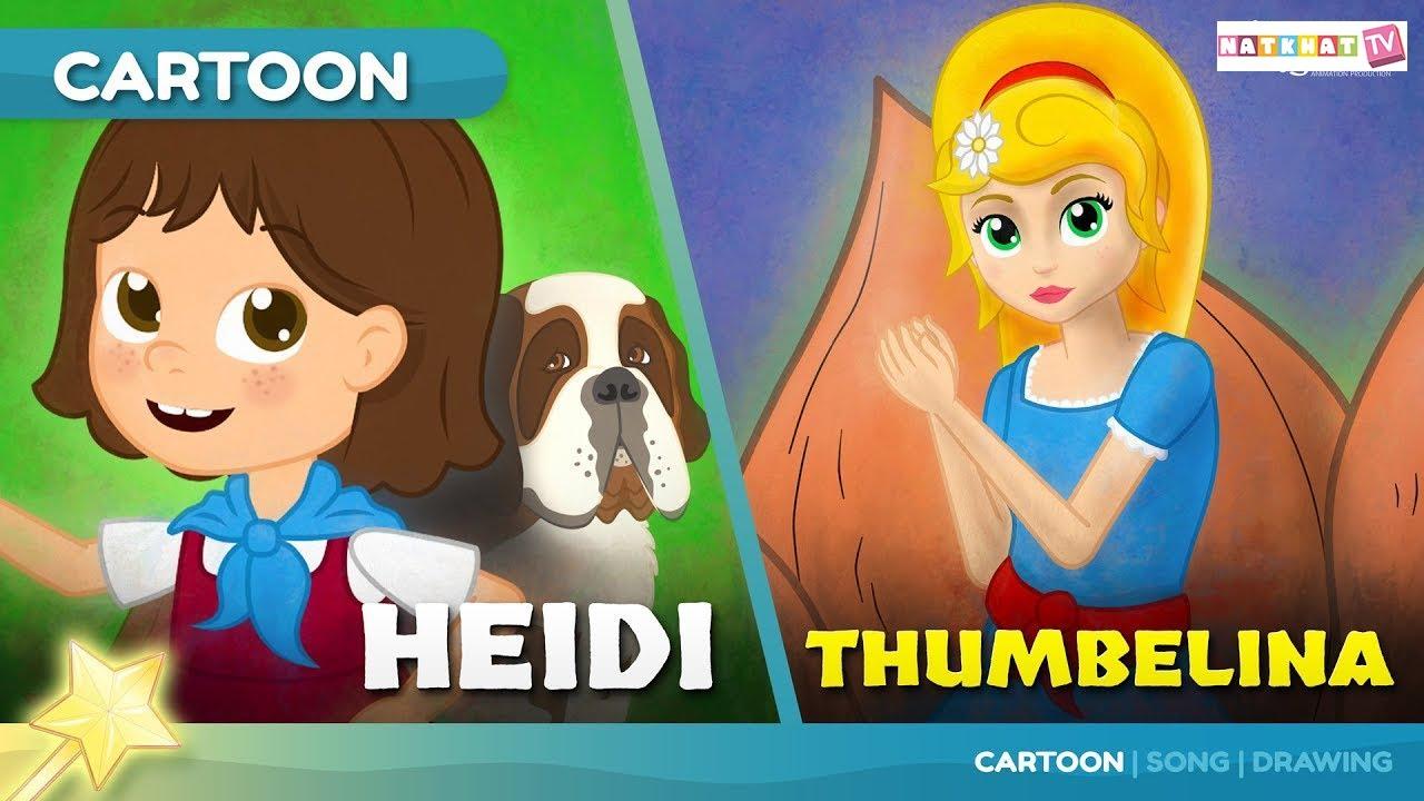 Heidi | Thumbelina | పిల్లలకు కొత్త కథలు