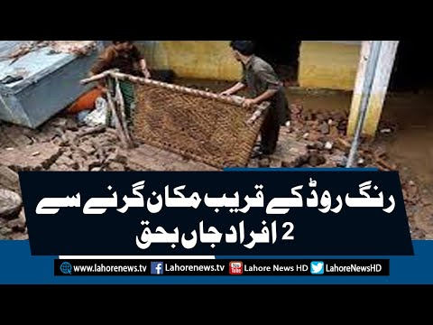 Two Dead as House Roof Collapses near Ring Road, Lahore
