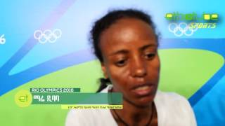 Ethiopia: Rio 2016 - Interview with Women's Marathon Bronze Medalist Mare Dibaba | August 14, 2016