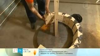 Тандыр своими руками(www.keramistu.ru., 2013-03-11T21:32:36.000Z)