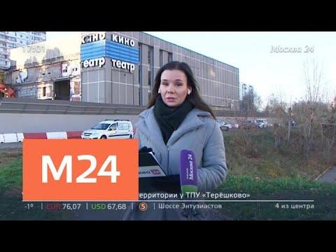 """На месте кинотеатра """"Экран"""" появится досуговый центр - Москва 24"""