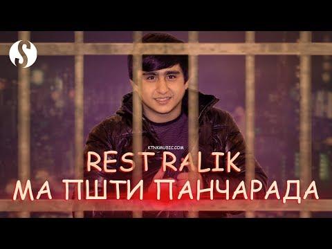 REST Pro (RaLiK) - Ма пшти панчарада