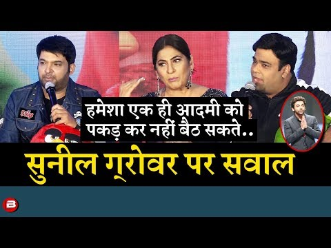 Kapil & Team Opens Up About Sunil Grover's Comeback In The Kapil Sharma Show 2 Mp3