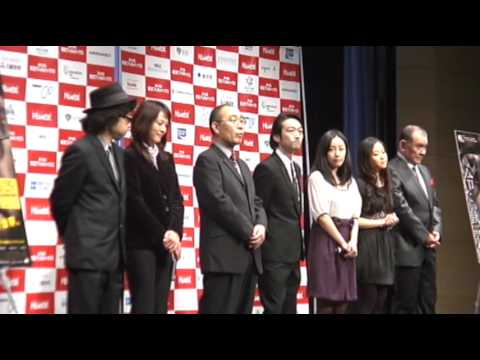 『冷たい熱帯魚』 第11回東京フィルメックス 舞台挨拶