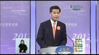 2012行政长官选举辩论第四节 ,谈六四事件片段.mp4