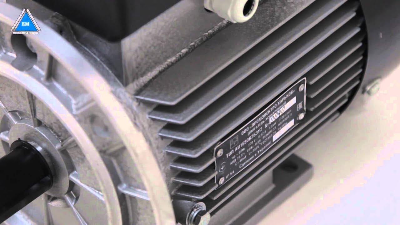 Подключить трехфазный двигатель в однофазную сеть. Пусковой и .