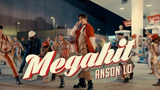 Anson Lo 盧瀚霆《Megahit》Official Music Video