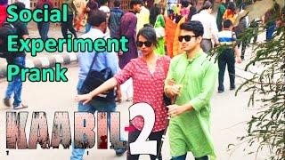 Prank King Entertainment | Kaabil - 2 l Social Experiment Prank | Help For Blind Person