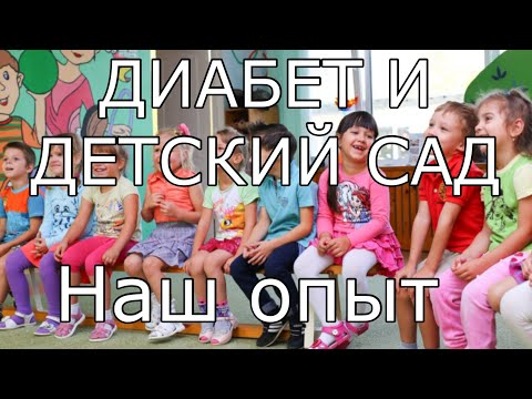 Детский СД 1 тип и садик