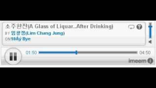 소주한잔 (A glass of soju) by 임창정 (Lim Chang Jung)