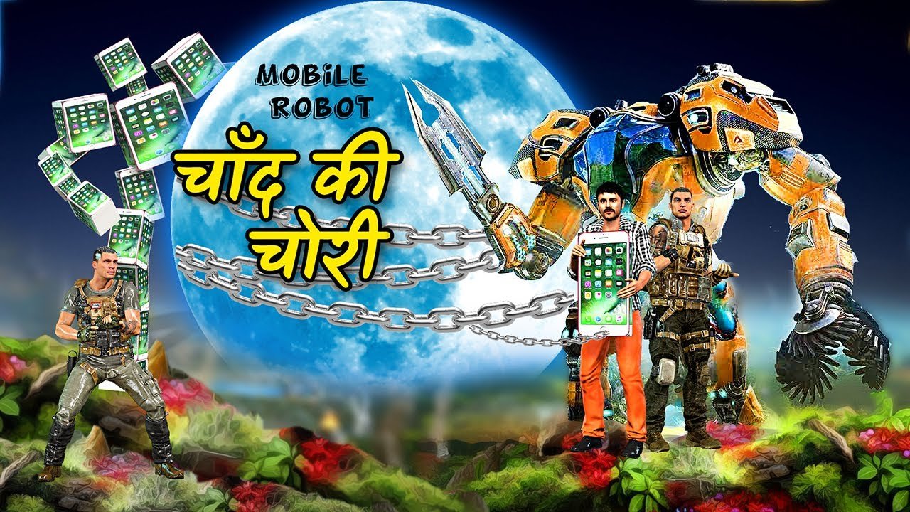 विशाल फोन रोबोट चाँद की चोरी Giant Phone Robot Chand ki Chori Hindi kahaniya हिंदी कहानिया Stories